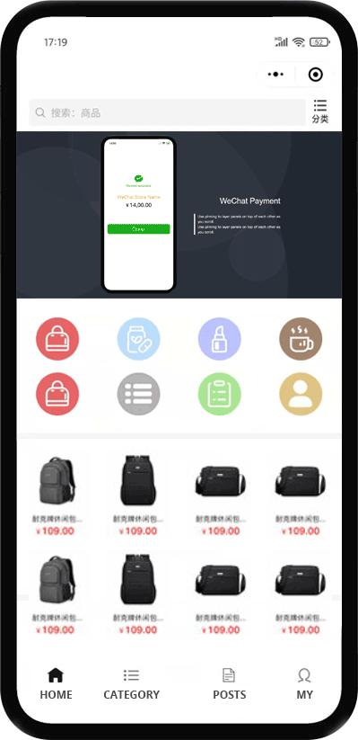 WeChat-Stroe